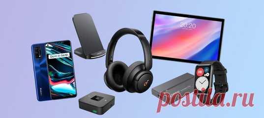 Выгодные предложения на смартфоны, беспроводные наушники, аксессуары и другие товары.