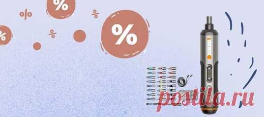 В сегодняшнем выпуске — скидки на смартфон Realme, электроотвёртку, фен, бритву, вакуумный упаковщик, выгодные цены в «М.Видео», а также акции на книги и распродажа одежды в Lamoda.