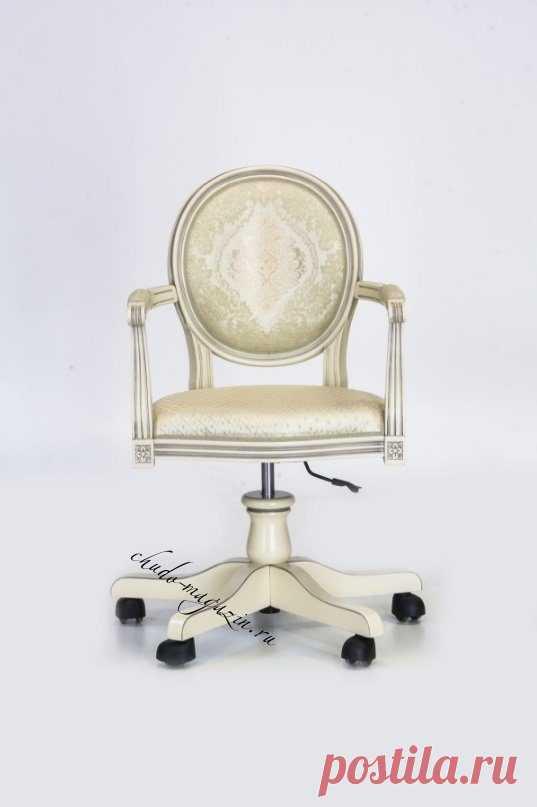 Кресло с круглой спинкой на колесиках и с подлокотниками Луиз-2 в Москве