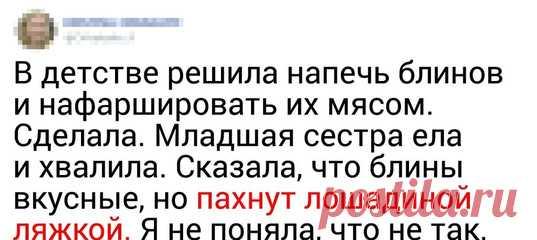 15+ историй о провалах от читателей AdMe.ru, в которых себя узнает каждый начинающий кулинар