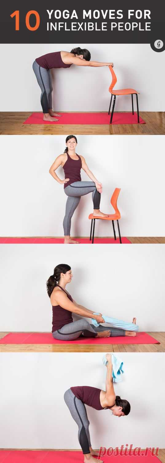10 Best Yoga Moves for Mega Inflexible People | Top Pathans on Health Blogs