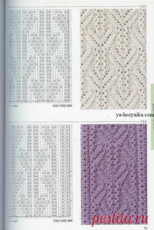 Летняя кофточка спицами. Модели из японских журналов схемы