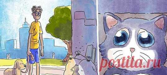 Бразилец нарисовал трогательные комиксы о том, как меняется наша жизнь, когда в ней появляются хвостатые друзья