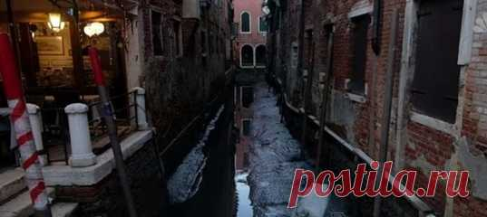В ноябре в Венеции случилось рекордное за полвека наводнение, и город в буквальном смысле тонул. Спустя всего пару месяцев многие каналы главного водного города планеты пересохли.