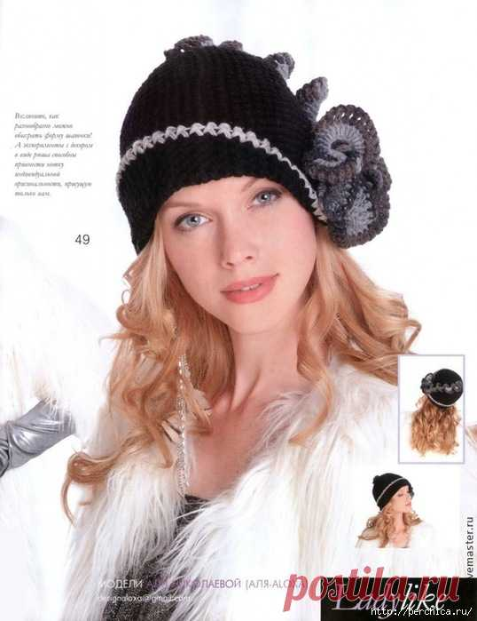 It is elegant and fantastically beautiful - a hat * you do not pass Parizhanka*-by this model