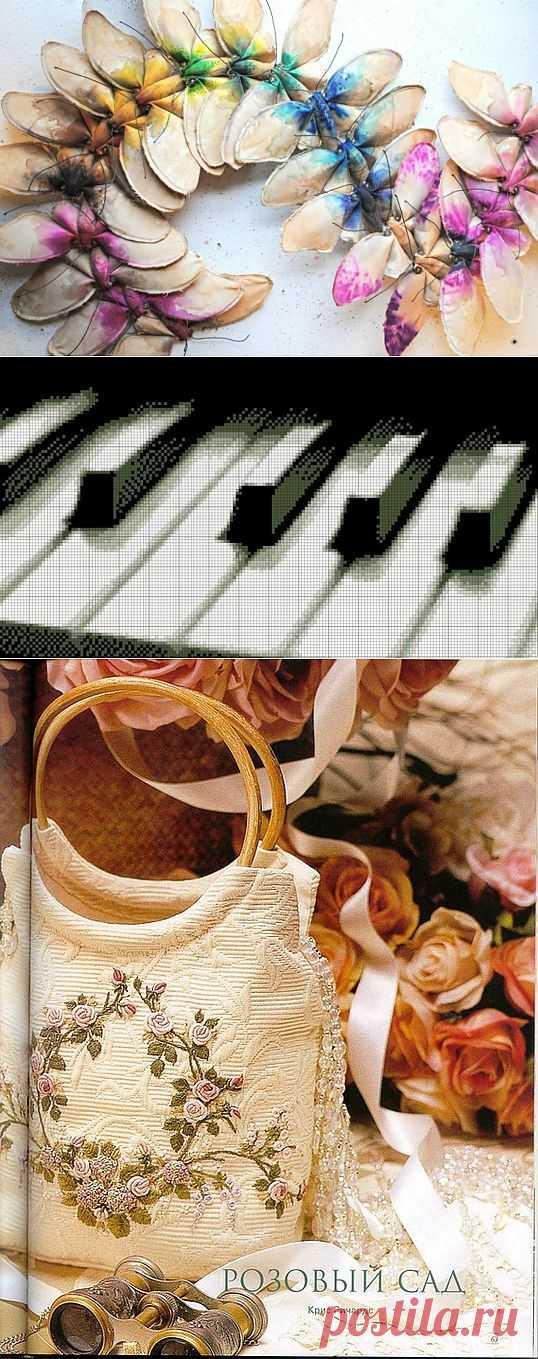 Идеи для вышивки / Вышивка / Модный сайт о стильной переделке одежды и интерьера