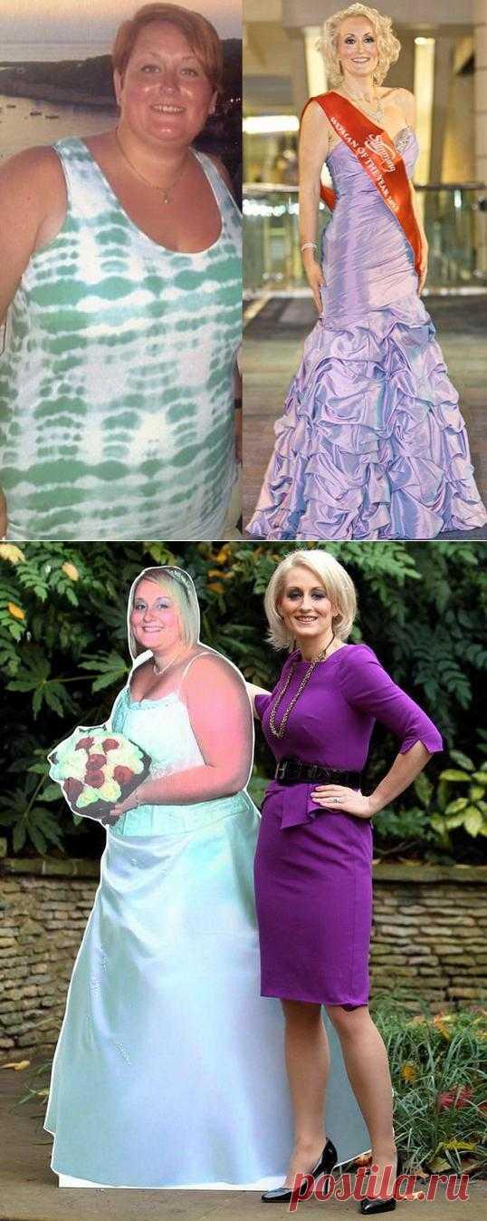 Самое впечатляющее похудение 2012 года