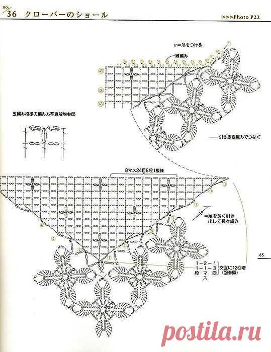 схема к ажурной шали
