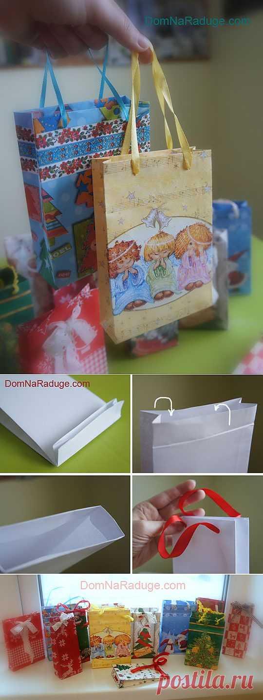 Бумажные пакеты своими руками (простой способ без разметки и линейки) « Дом на Радуге — здесь живёт художник