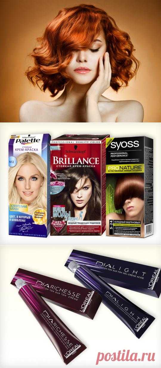 Новые краски для волос: дома и в салоне