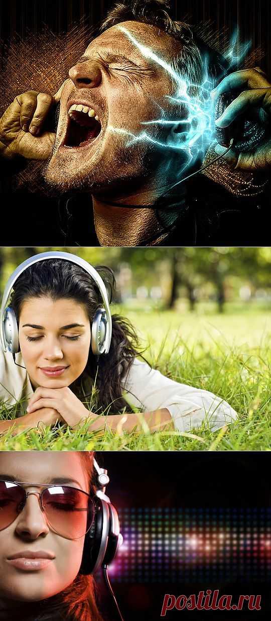 Чудодейственные свойства музыки ее влияниея на человеческий мозг!!!.