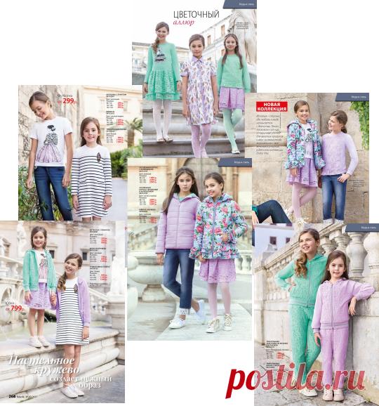 f7c3090c6fa7 Интернет-магазин: Новая весенняя коллекция женской и детской одежды