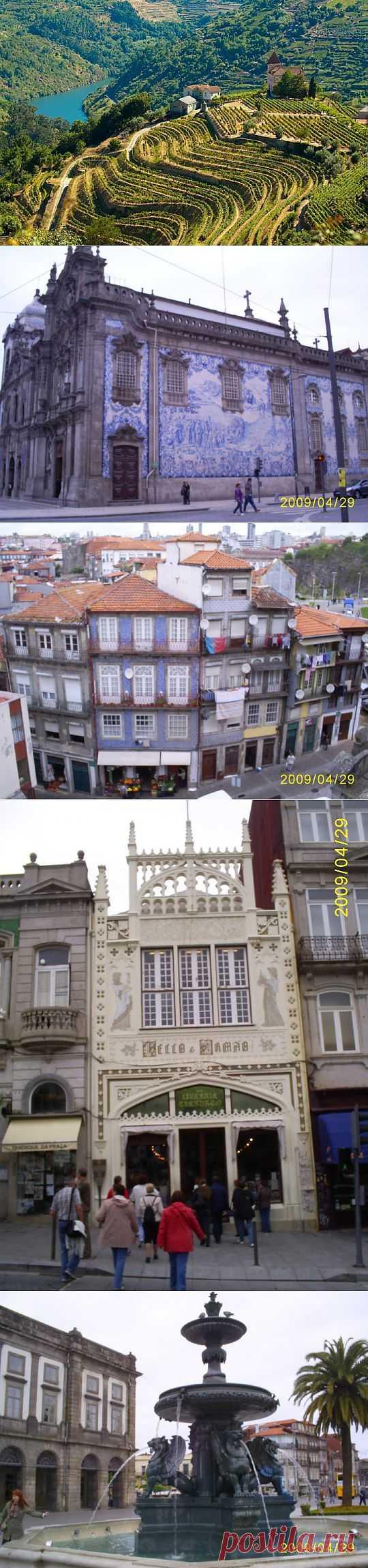Португалия – страна великих мореплавателей и западная окраина Европы | ТУРИЗМ И ОТДЫХ