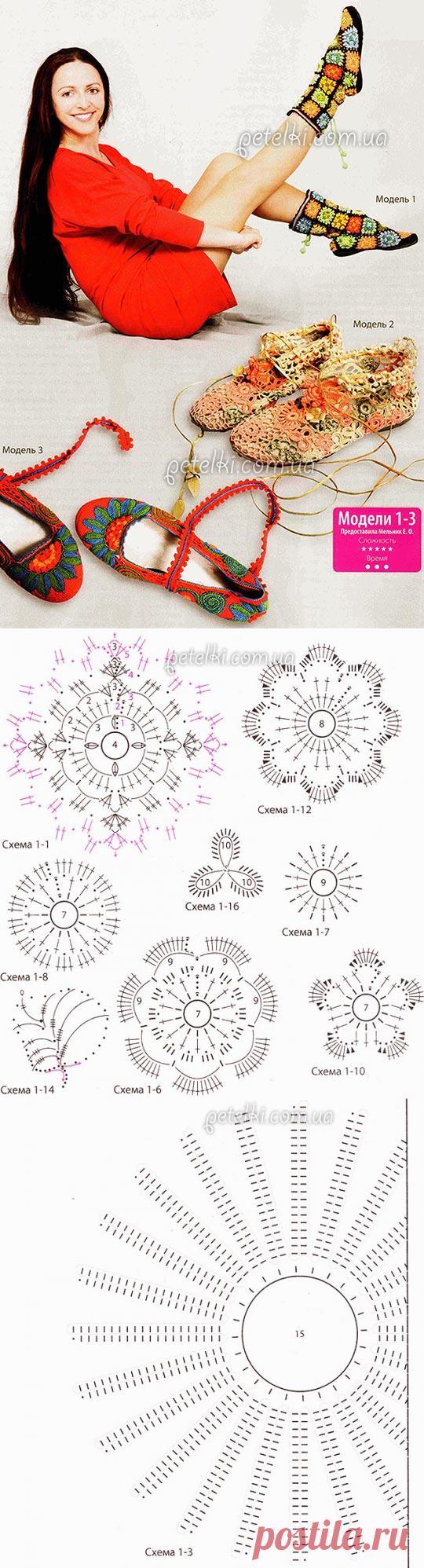 Красивая вязаная обувь. МК, описание, схемы