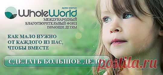 Программа развития общественной благотворительности http://valeriitrifonov.glbonus.info