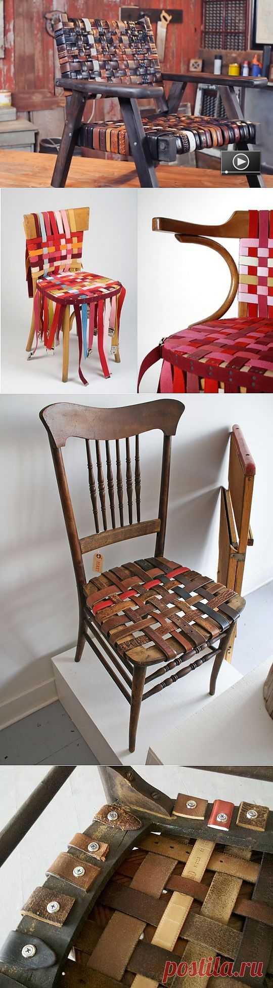 Плетёные стулья (подборка) / Мебель / Модный сайт о стильной переделке одежды и интерьера