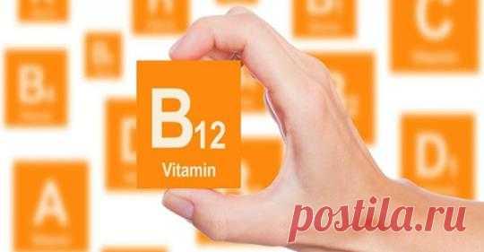 3 симптома недостатка витамина B12, о которых большинство людей не знает - Упражнения и похудение Вы должны это знать! Отсутствие витаминов и минералов не должно существовать до тех пор, пока наша диета будет изобильной и разнообразной. Но современная жизнь: стрессовая и с инфернальными ритмами, с индустриальными, денатурированными, изысканными продуктами; поэтому, не осознавая этого, мы страдаем от многочисленных недостатков витаминов, минералов и других необходимых питат...