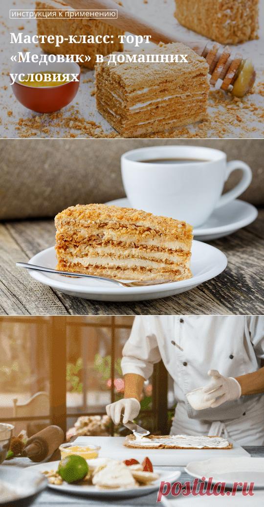 Самый вкусный медовик: рецепты от «Едим Дома»   Официальный сайт кулинарных рецептов Юлии Высоцкой