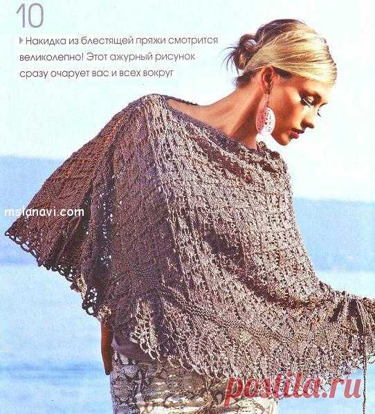 Ажурная накидка представлена журналом Сюзанна, 2013.