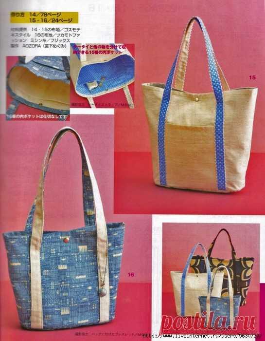 9243a73ae87c японские журналы по рукоделию - Самое интересное в блогах   Сумки ...