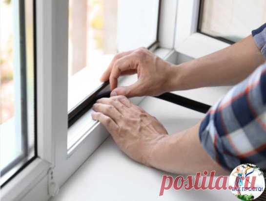 Правила ухода за пластиковыми окнами. Для того чтобы пластиковое окно прослужило вам долго, за ним необходимо производить специальный уход, о котором сейчас пойдёт речь. Уход за пластиковыми окнами - это обязательная процедура, иначе окно начнёт терять свою герметичность, может выйти из строя фурнитура или же произойдёт быстрый износ резинового уплотнителя и многое другое. После того как была произведена установка пластиковых окон, необходимо снять защитную ленту, которая наклеена на профиль,