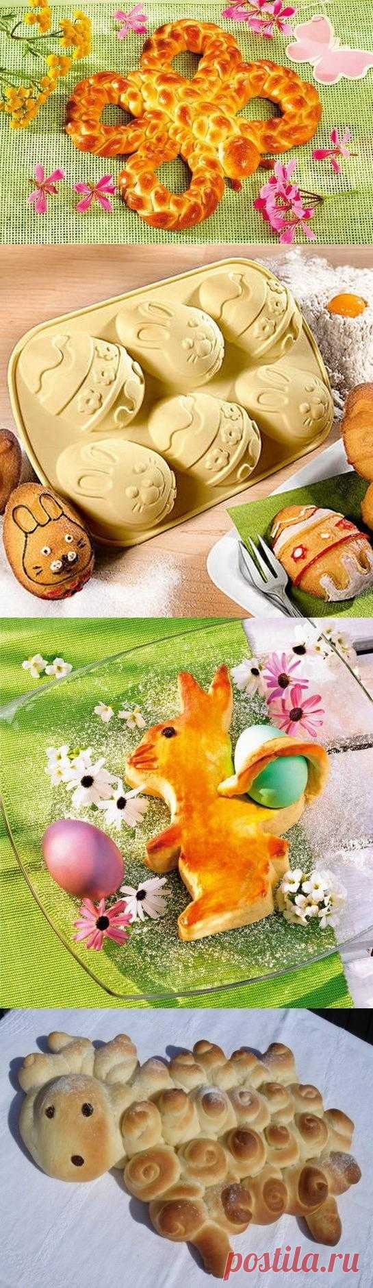 Easter pastries