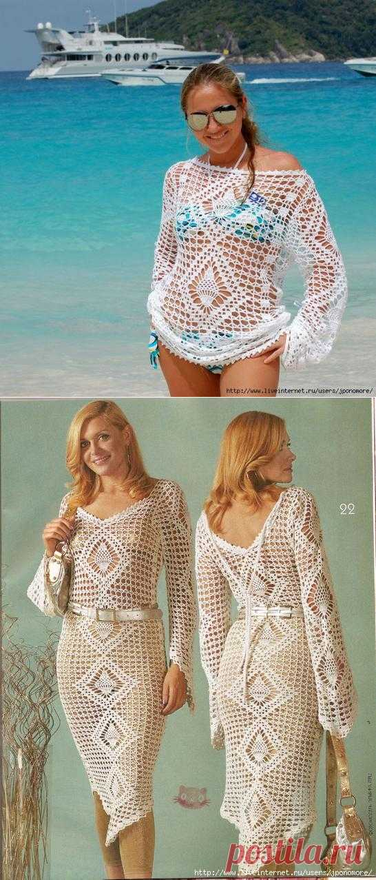 Белый ананас - туника на пляж. Белый ананас - туника на пляж. Или шикарное летнее платье. Вдохновитель Наталья Минченко