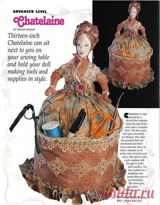 Как сделать винтажную куколку-органайзер для рукоделия