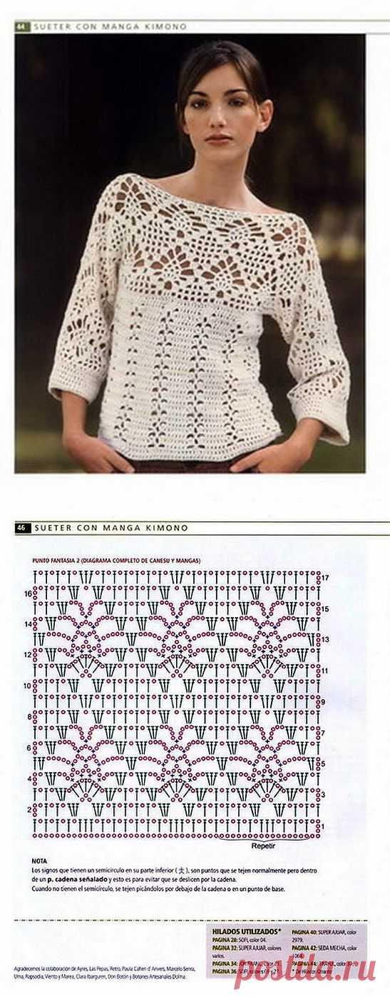 Пуловер с ажурными рукавами и верхом. .