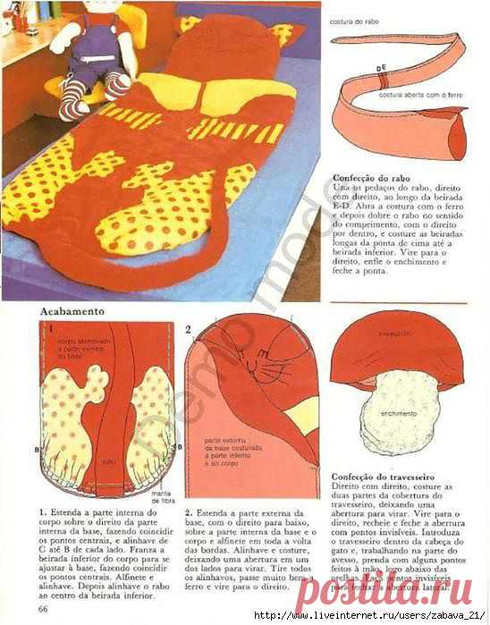 Шьем спальник для ребенка
