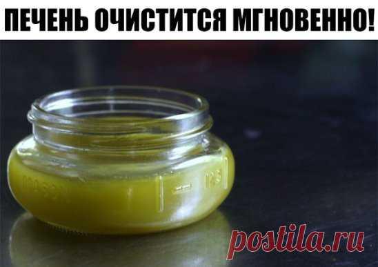ПЕЧЕНЬ ОЧИСТИТСЯ МГНОВЕННО! Укроп, мед, валериана - и сосуды без изъяна! Вас беспокоят захламленные бляшками сосуды, поэтому их-то надо почистить в первую очередь. Для этого приготовить вот такой настой: 1 стакан укропного семени, 2 ст. ложки молотого корня валерианы смешать, залить 2 литрами кипятка, когда настой остынет до 40 град., добавить 2 ст. ложки меда и настаивать сутки, тепло укутав. Принимать по 1 ст. ложке за полчаса до еды. Тибетский рецепт молодости Совсем нетрудно приготовить