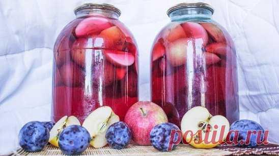 Компот ассорти из яблок, слив  Ингредиенты: яблоки – 2,5 кг, сливы – 2 кг, сахар – 700 г, вода – 1,5-1,6 л.  Приготовление: Сливы вымыть, разрезать на половинки, удалить косточки. Яблоки вымыть. Для компота следует выбирать маленькие плоды, которые легко пройдут в горлышко банки целиком. Чтобы яблоки не полопались, следует проколоть их в нескольких местах вилкой или зубочисткой. Уложить подготовленные яблоки и сливы в стерилизованные банки. Воду вылить в кастрюлю, довести до кипения, всыпать в