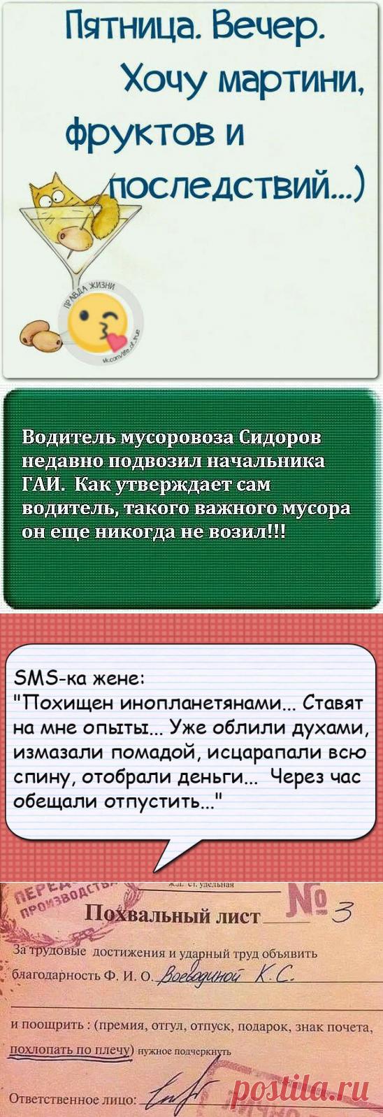 """SMS-ка жене: """"Похищен инопланетянами... Ставят опыты..."""""""