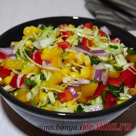 Свежий быстрый витаминный салат