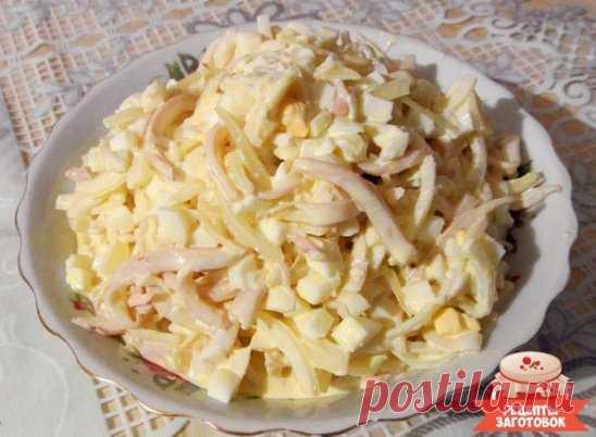 Салат из кальмаров с сыром и чесноком Ингредиенты: Кальмары — 300 гр Яйца — 2 шт Сырок плавленый — 1 шт Чеснок — 2 дольки Майонез Зелень Рецепт приготовления салата из кальмаров с сыром и чесноком: Сперва тушки кальмаров необходимо вымыть, удалить внутренности, очистить от пленочки и удалить хрящевую пластинку. Затем отварить кальмаров, опустив в кипящую подсоленную воду и варить примерно 2 минуты с момента закипания. Кальмары вынуть из отвара, охладить и порезать соломкой. Плавл