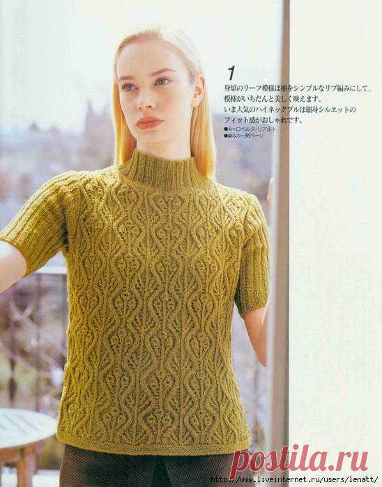 свитер с короткими рукавами спицами схемы обсуждение на
