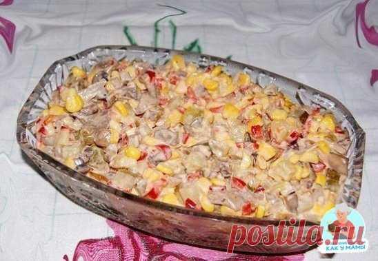 La ensalada ekaterina ″\u000aLos ingredientes:\u000a- 1 banco del maíz dulce,\u000a- 1 banco de los champiñones en conserva,\u000a- Los 2-3 pepinos en salmuera,\u000a- Los 1-2 pimientos rojos,\u000a- 1 bulbo medio, la mayonesa.\u000aLa preparación:\u000aLa cebolla cortar por los cubos menudos y freír en la cantidad pequeña de la mantequilla hasta el color dorado. Añadir a él los champiñones (si ellos grande cortar) y asar los minutos 5. Enfriar. Mezclar el pimiento y los pepinos cortado por los cubos, el maíz y las setas con la cebolla. Meter con la mayonesa por gusto poco antes