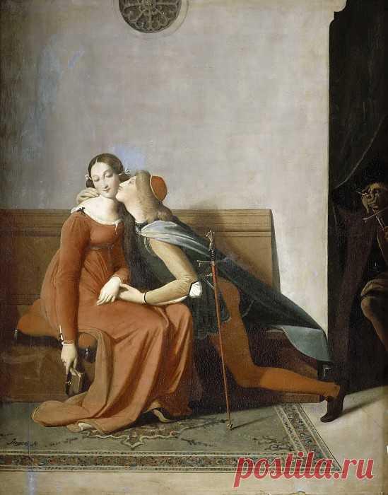 «Паоло и Франческа»