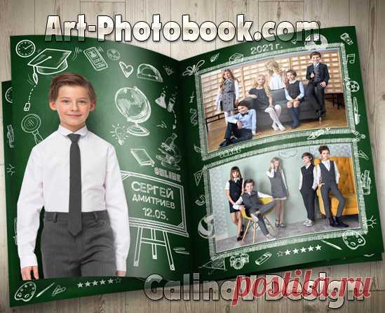 Фотопланшет Школьные скетчи » Детские PSD фотошаблоны, выпускные фотокниги, школьные фотоальбомы, фотокниги для детского сада, psd шаблоны для фотокниг, детские коллажи, GalinaV коллажи, школьные psd коллажи, фотокнига макет купить, календари