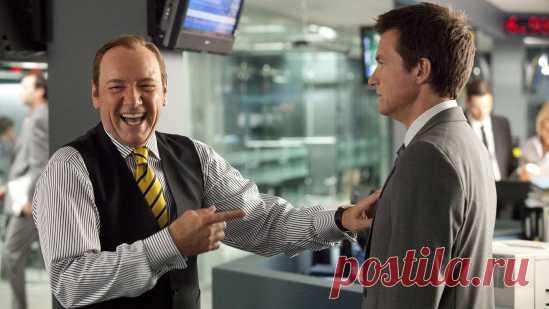 «Бояре» современной России | ОПТИМИСТ
