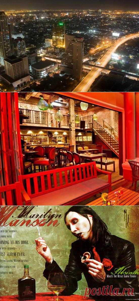 InVkus: Ночная жизнь Бангкока: самые популярные бары и рестораны