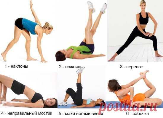 Чтобы ноги похудели упражнения.