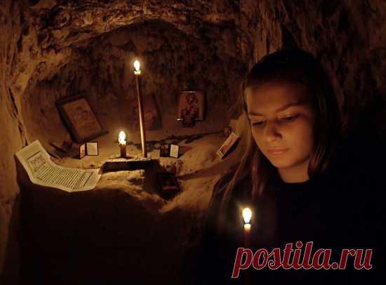 МОЛИТВА БОЛЯЩЕГО - Молитвы на всякую потребу - ПРАВОСЛАВИЕ - РУБРИКИ - Практическая магия с Энной