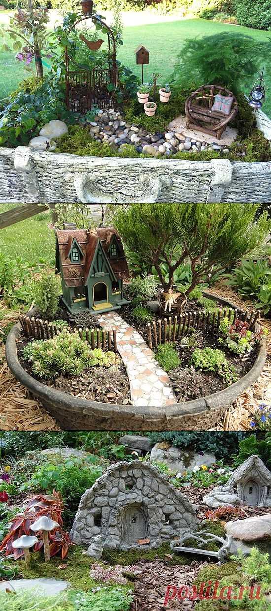 Миниатюрные сады фей.