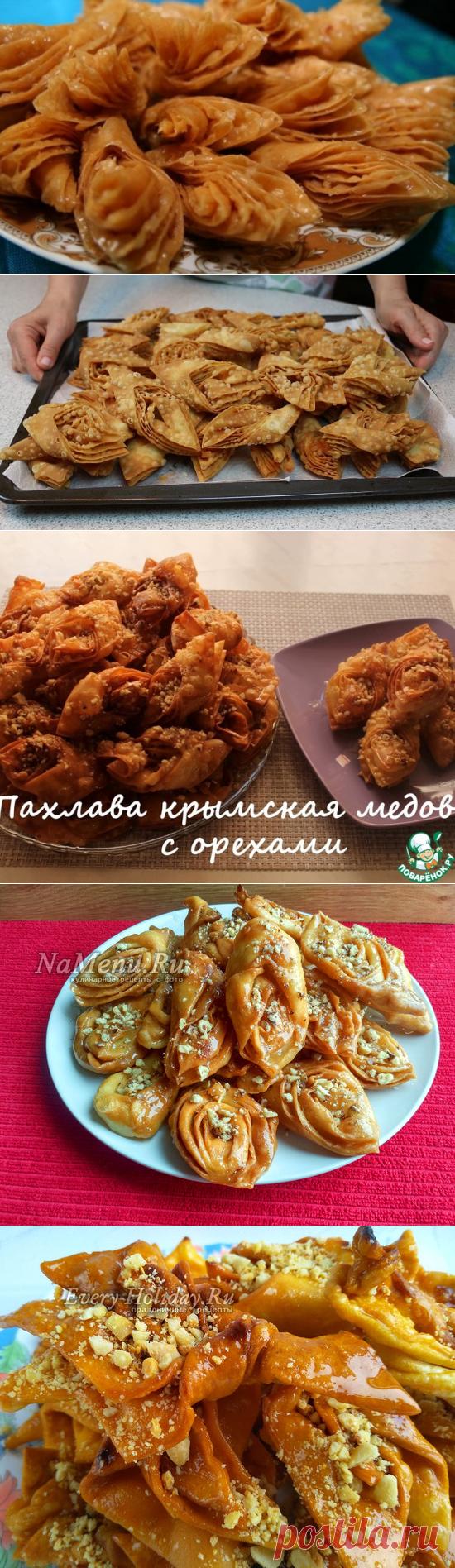 Пахлава Крымская - медовая, с орехами, в сахарном сиропе, 6 рецептов пошагово с фото
