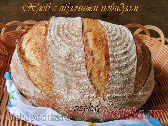 Хлеб с яблочным повидлом - Хлебопечка.ру