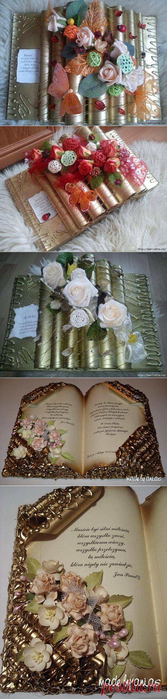 Как сделать декоративную книжку для подарка. Мастер-класс