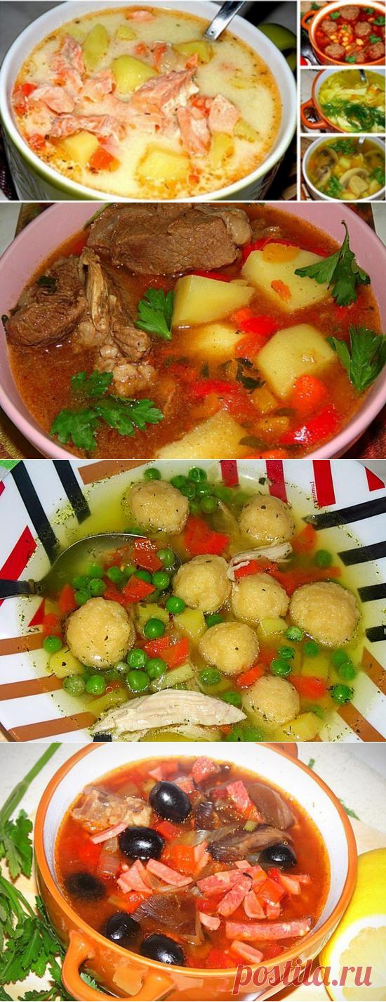 Если вы собрались делать суп, делайте один из этих! » MAKATAKA