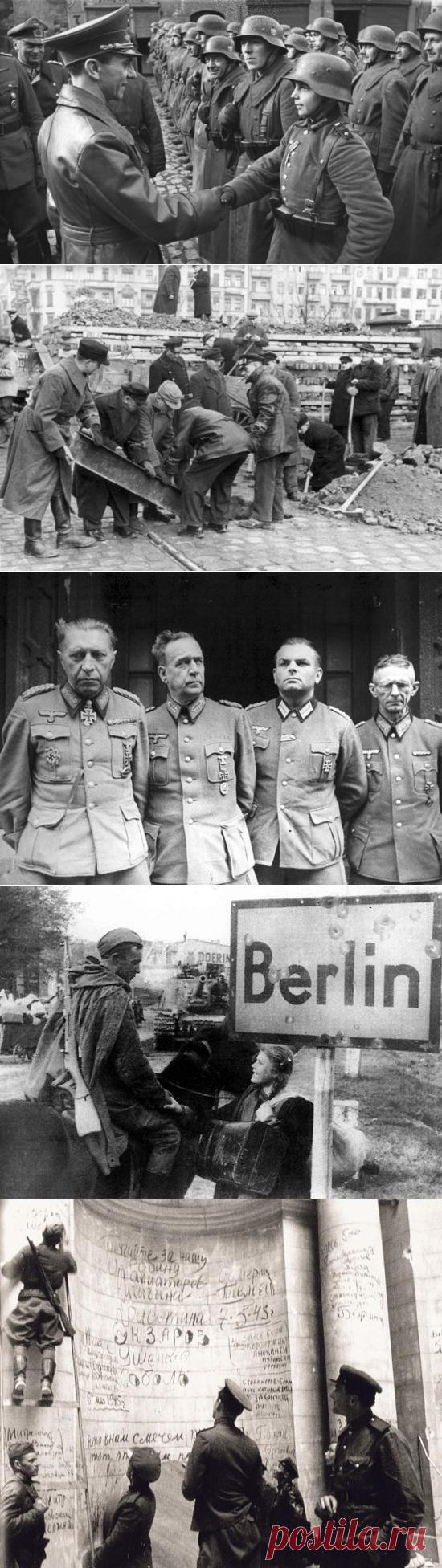 Рассказ последнего немецкого коменданта о штурме Берлина / Назад в СССР / Back in USSR