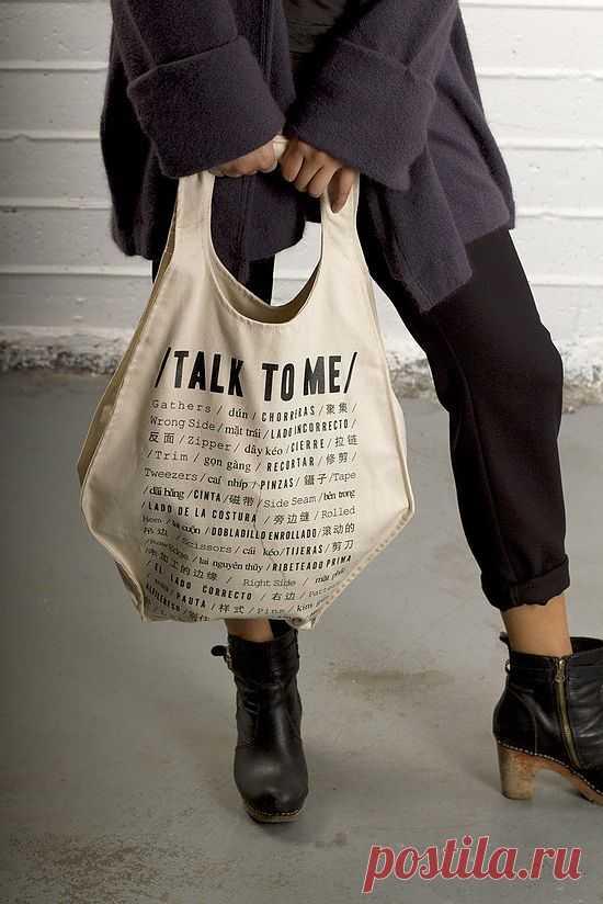 Поговори со мной / Рисунки и надписи / Модный сайт о стильной переделке одежды и интерьера